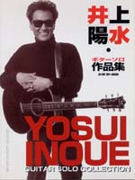 Selected pieces of YOSUI INOUE