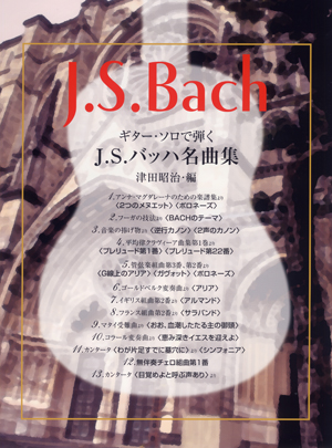 Tsuda : Selected Works of J.S.Bach for Guitar Solo