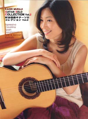 Kaori Muraji Guitar Solo Collection Vol.2