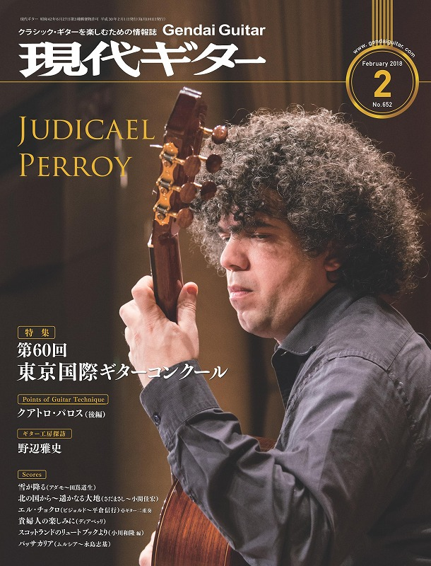 [PDF]Monthly Gendai Guitar Magazine 2018/02(No.652)