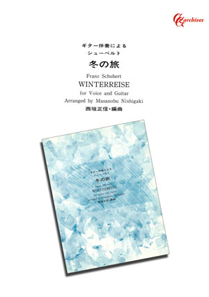 SCHUBERT : Winterreise for Voice and Guitar