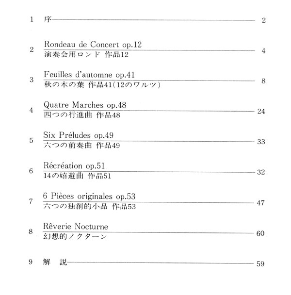 COSTE : Compositions for guitar Vol.3