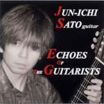 【CD】佐藤純一〈Echoes of the Guitarists〉
