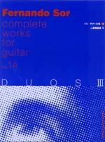 SOR : Complete Works for guitar Vol.14 Compositions for two guit
