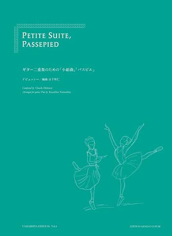 DEBUSSY :Petite Suite, Passepied for Guitar Duo