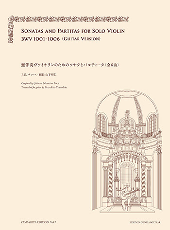 BACH: Sonatas and Partitas for Solo Violin BWV1001-1006