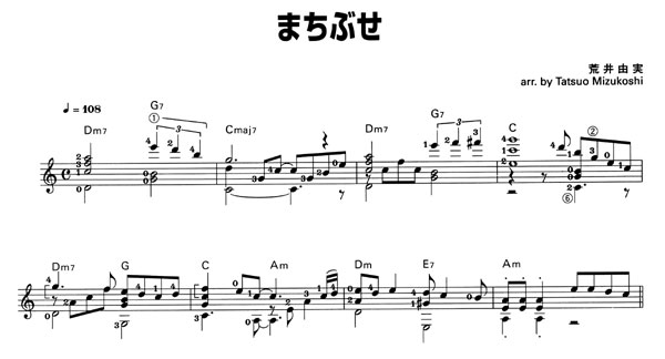 Selected pieces of YUMI MATSUTOYA 2 for guitar solo