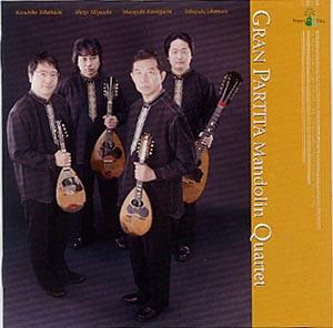 クラシック ギター 【CD】井上泰信(Mand)〈ManDream〉 [4540856021201 ...