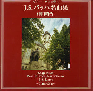 GGBD2025 Tsuda : Selected Works of J.S.Bach for Guitar Solo