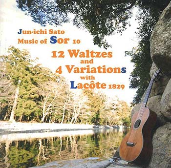 【CD】佐藤純一(19cG)〈ミュージック・オブ・ソル10〜12 Waltzes and 4 Variations 〉