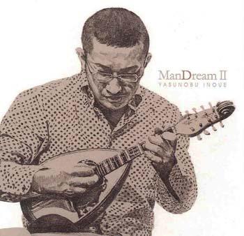 クラシック ギター 【CD】井上泰信(Mand)〈ManDream 2 ...